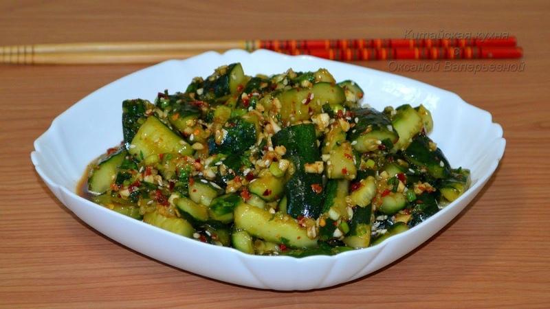 Битые огурцы 拍黄瓜 Pāi huángguā Китайская кухня Smashed cucumber Китайская кухня с Оксаной Валерьевной