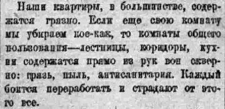 Долой рукопожатия, или как боролись с эпидемиями в начале ХХ века в Иркутске, изображение №4