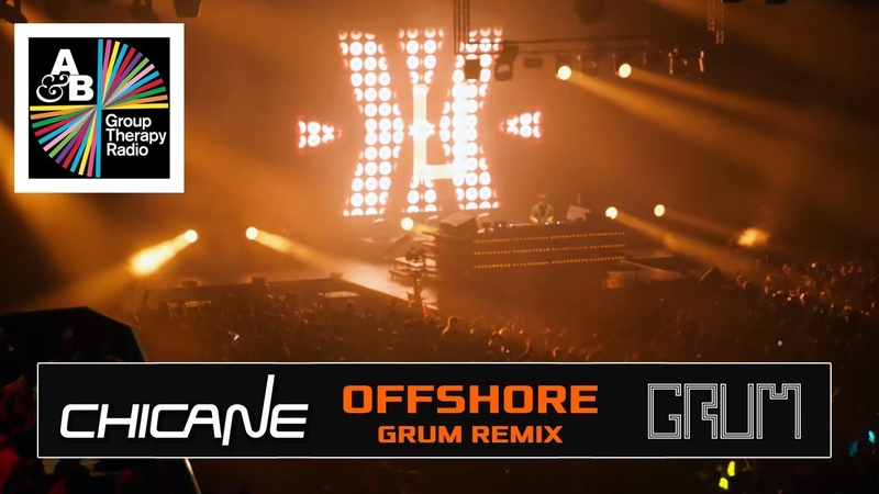 GRUM plays OFFSHORE [Live @ Ziggo Dome, Amsterdam]