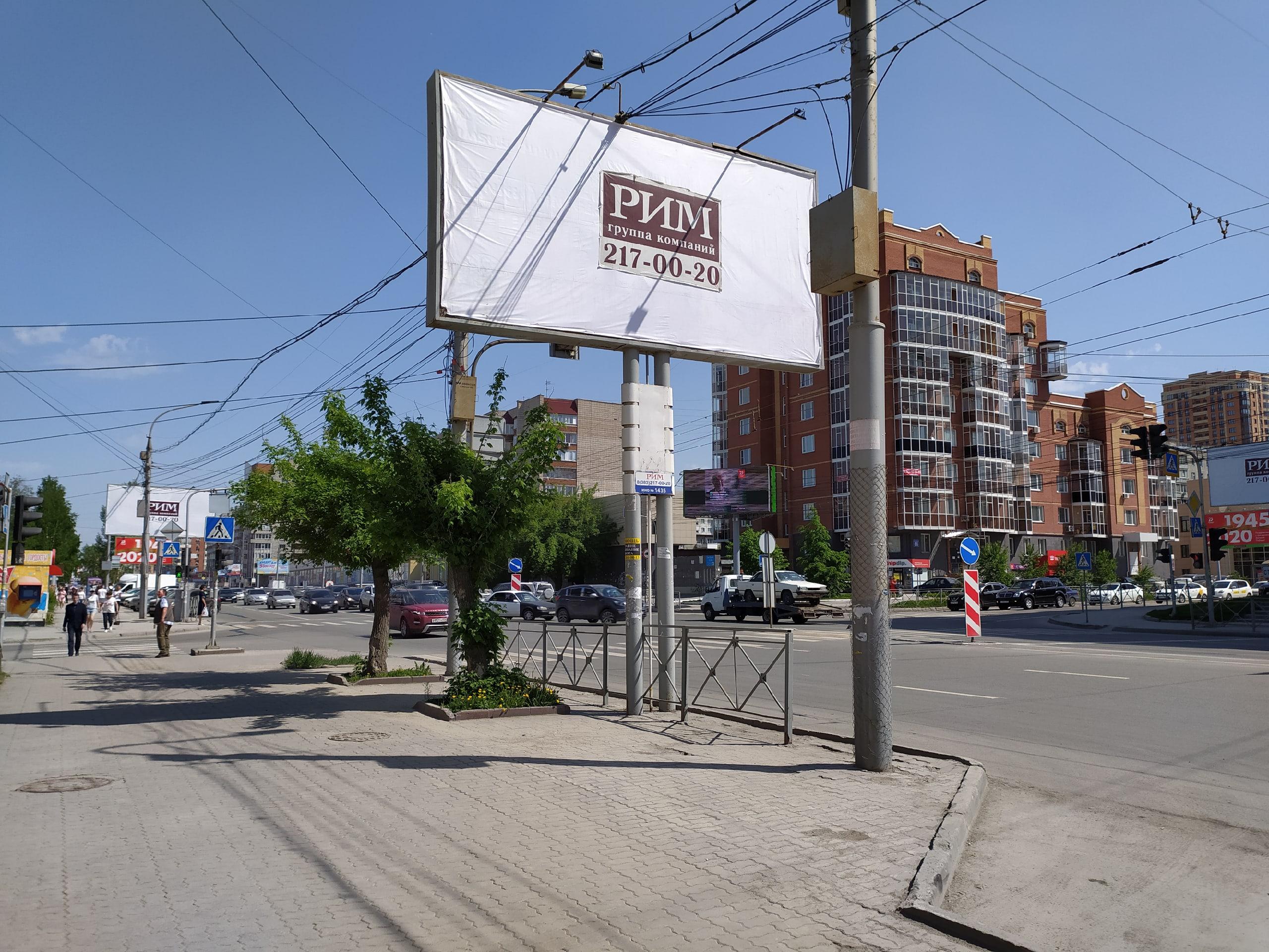 фото Коронавирус убивает рынок наружной рекламы: баннеры исчезли с улиц и метро Новосибирска 4