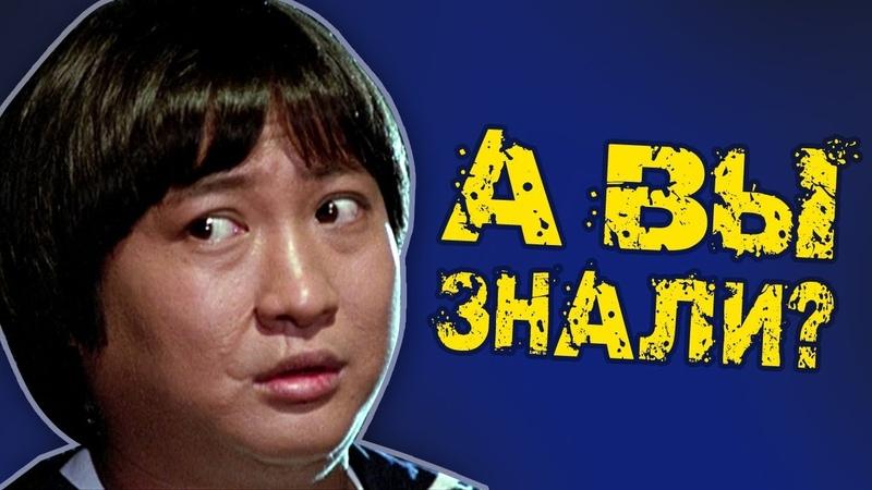 Саммо Хунг кто он на самом деле 10 шокирующих фактов о кунг фу друге Джеки Чана