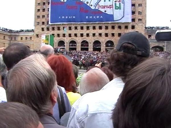VTS 11 1 парад-11 30 09 2008 Сухум казаки Украины