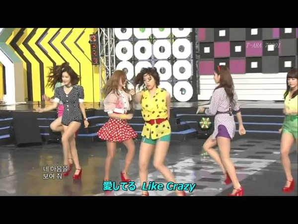 T ARA 「ウェイロニ」 Why Are You Being Like This Japanese Ver Live compilation 日本語歌詞