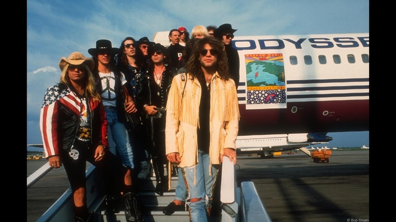 Bon Jovi Hound Dog All Star Jam Session Moscow 1989