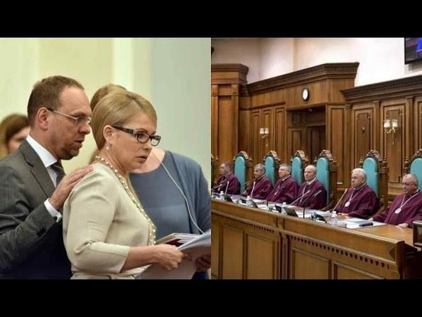 Годину тому! Це сталось – Тимошенко в шоці, їй згадали все. Прибрати суддів. Українці шоковані!