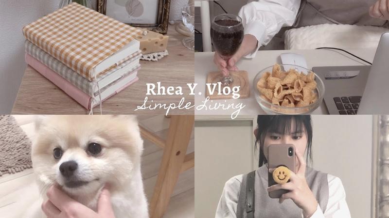 Life in Japan Handmade Diary, Japanese Snacks, Homebodys Life, Relaxing Time