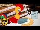 Петушок золотой гребешок Советский мультик-сказка для детей
