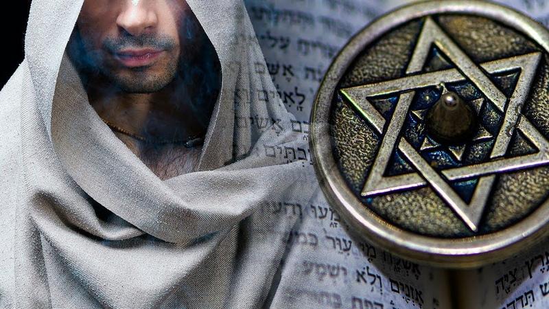 Der Mönch, Der Die Verbotenen Bücher Der Kirche Las Und Sie Der Welt Offenbarte