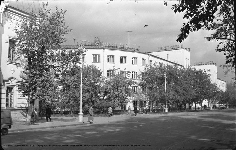 """Пожар в гостинице """"Сибирь"""". Фотоподборка (до и после), изображение №2"""