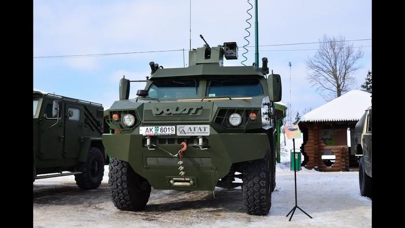 Бронеавтомобиль Volat V 1 МЗКТ 490100