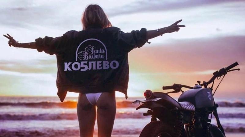 З 21 по 23 серпня 5 ювілейний мото-рок фест «Коблево 2020 - Санта Барбара».