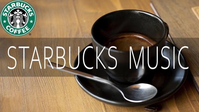 Thursday With Starbucks Music    爵士樂在咖啡館! ☕ 爵士音樂的一個好工作日 - 爵士音樂,早上229