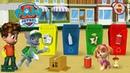 Щенячий патруль Миссия Сортировка мусора PAW Patrol Развивающие Мультики Для детей Весёлые КиНдЕрЫ