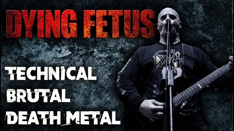 DYING FETUS Technical Brutal Death Metal Band Обзор от DPrize