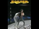 Женские бои в Китае
