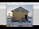 Как построить каркасныи дом 72м2 с отделкои за 500 000 рублей-Бери и Делай
