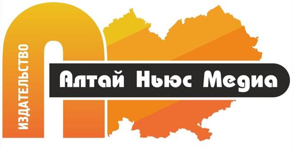 Алтай Ньюс-Медиа