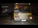 Российские чиновники и спасатели помогли замерзающим украинским туристам