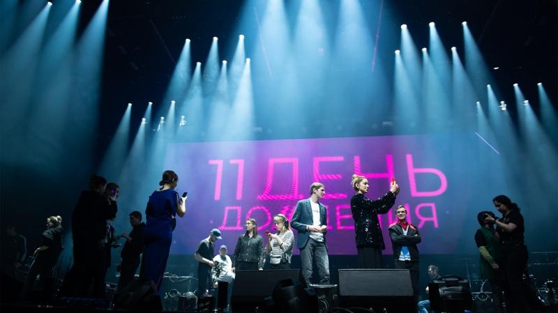 День Дождения 2021. Noize MC и Дельфин. Прямая трансляция