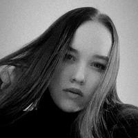 Арина Зенина