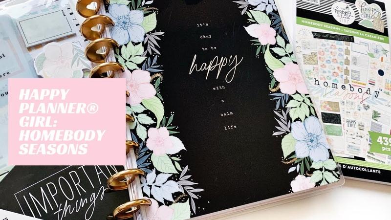 Happy Planner®️ Girl Homebody Seasons