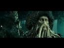 Пираты Карибского Моря 2 Игра в кости Удаленная сцена на русском языке