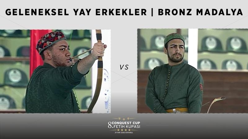 İlkSporMüsabakası 8 Fetih Kupası Geleneksel Yay Erkekler Muaz vs Volkan Bronz Madalya