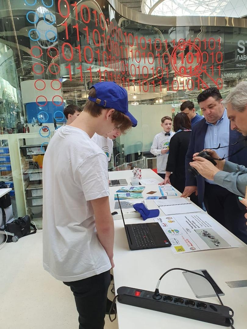 Международный научно-технический системно–инженерный конкурс-акселератор детских и молодежных инновационных проектов «НТСИ-SkАРТ», изображение №5