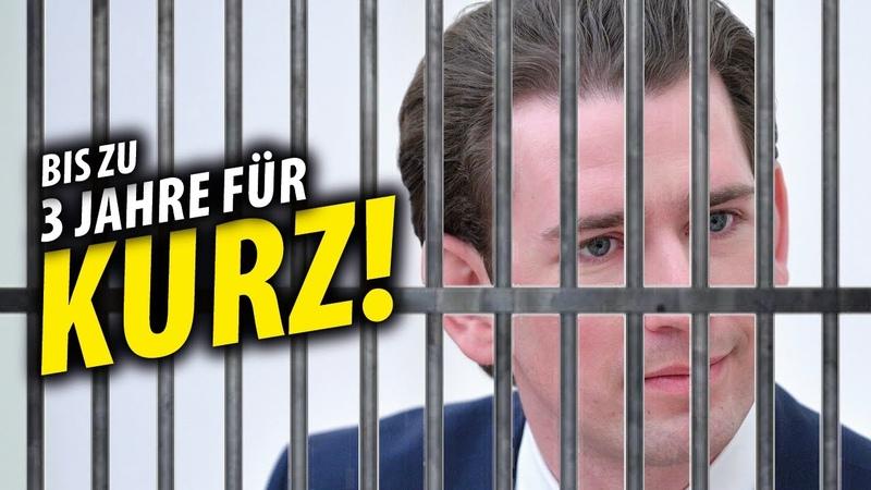 EILMELDUNG Sebastian KURZ drohen bis zu 3 Jahre Haft! Falschaussage im U-Ausschuss liegt vor!