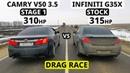 ГОНКА. CAMRY 3.5 vs INFINITI G35X vs ГАЗ 24 V8 1UZ-FE