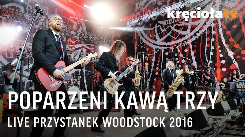 Poparzeni Kawą Trzy LIVE Przystanek Woodstock 2016 (CAŁY KONCERT)