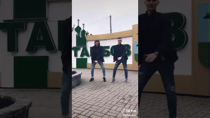 Тамбовские танцовщики Илья Русинович и Григорий Лисов
