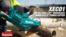 18V X2 36V LXT Brushless 9 Power Cutter XEC01