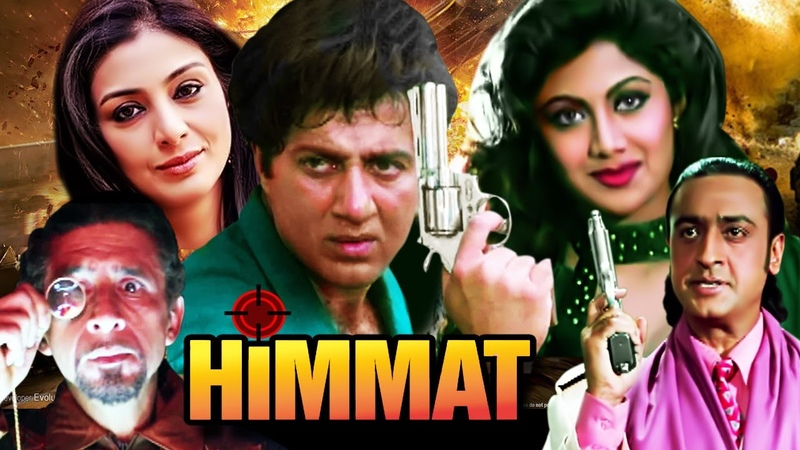 Himmat Full Movie in HD | Sunny Deol Hindi Action Movie | Shilpa Shetty | Bollywood Action Movie