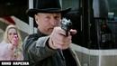 Зомбилэнд 2 Контрольный Выстрел Таллахасси против Зомби Терминатора 1080p60