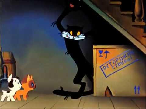Котенок по имени Гав серия 3 1979