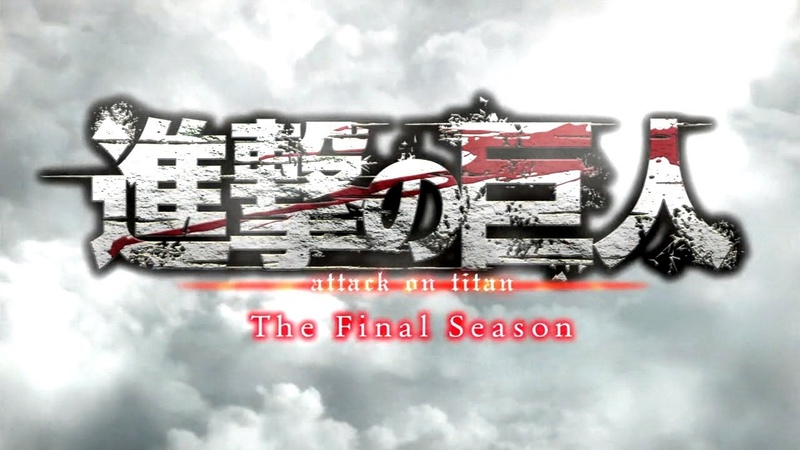 Attack on Titan The Final Season Opening | OP 6 (Season 4 Theme Song)