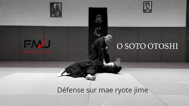 Défense sur mae ryote jime O soto otoshi Mushin ryu ju jitsu japonais