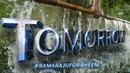 RamarajuForBheemTomorrow - NTR, Ram Charan, Ajay Devgn, Alia Bhatt, Olivia SS Rajamouli RRR