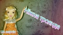 Обзор на ляльку Вінкс Стеллу із колекції НІЖНА ТРОЯНДА /UA версія