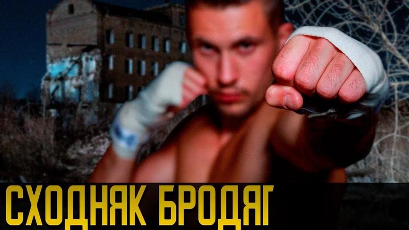 Зачетный фильм покажет разборки дворов Сходняк бродяг Русские детективы