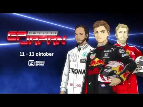 Ziggo Sport anime promo GP Japan