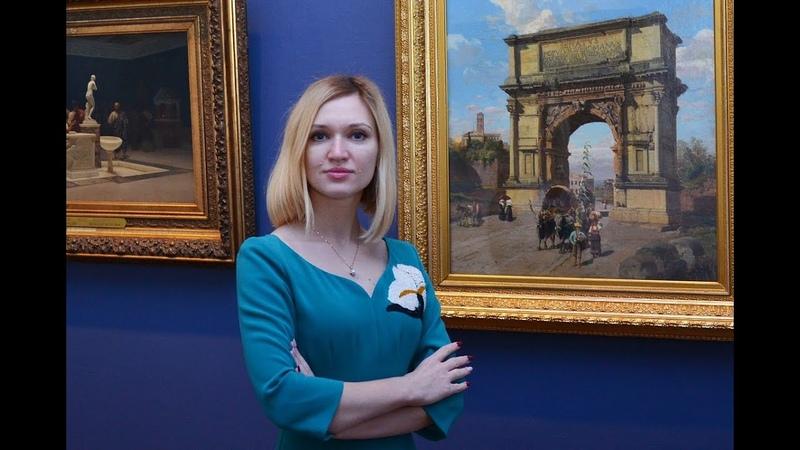 Мир, сотворённый заново. Большой выставочный проект в Серпуховском музее