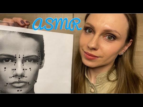 АСМР Ролевая игра Точечный массаж лица 💆♀️ ASMR Role Play Acupressure Facial Massage🧘♀️