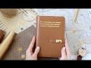 Мужской ежедневник-органайзер