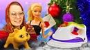 Кукла Барби и Баба Маня встречают Новый Год с котенком-переростком! Игры в куклы Барби для девочек