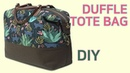 DIY duffle tote bag/Tutorial to make a tote bag/토트백 /가방만들기
