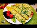 Вкуснятина на завтрак по итальянски, Рецепт блинов с итальянским характером