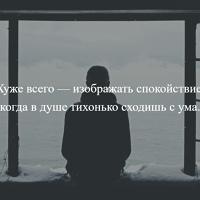 Сергей Максин, 783 подписчиков