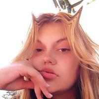 Соня Юрасова, 0 подписчиков
